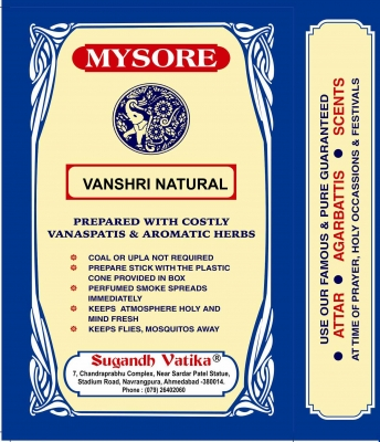 Vanshri Natural Dhoop Powder