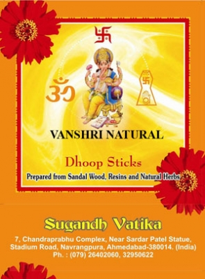 VANSHRI NATURAL