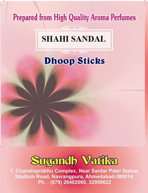 SHAHI SANDAL