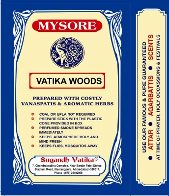 Vatika Woods Dhoop Powder