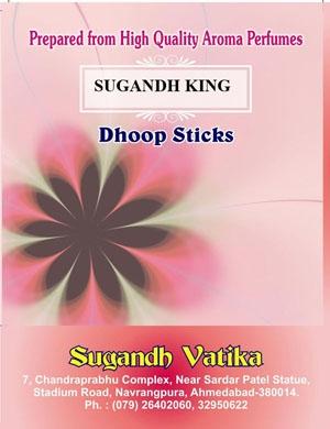 SUGANDH KING