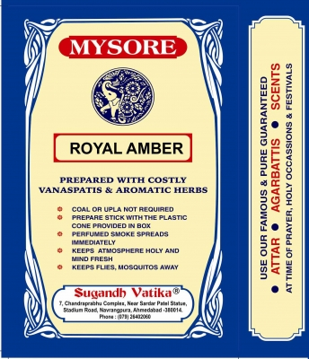Royal Amber Dhoop Powder