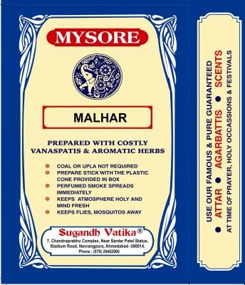 Malhar Dhoop Powder